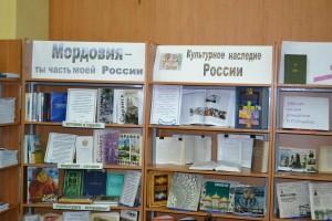 Мероприятие - выставка экологии
